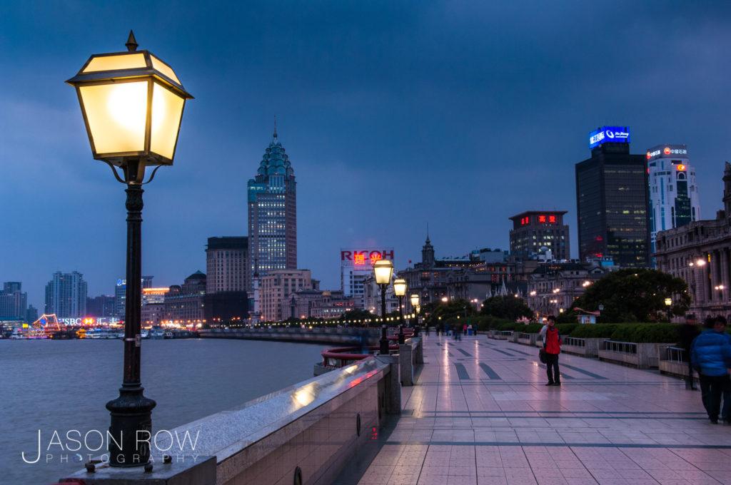 Blue Hour on the Bund, Shanghai