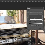 Photoshop Essentials: What is an Adjustment Layer and How to Use Them to Edit Your Images
