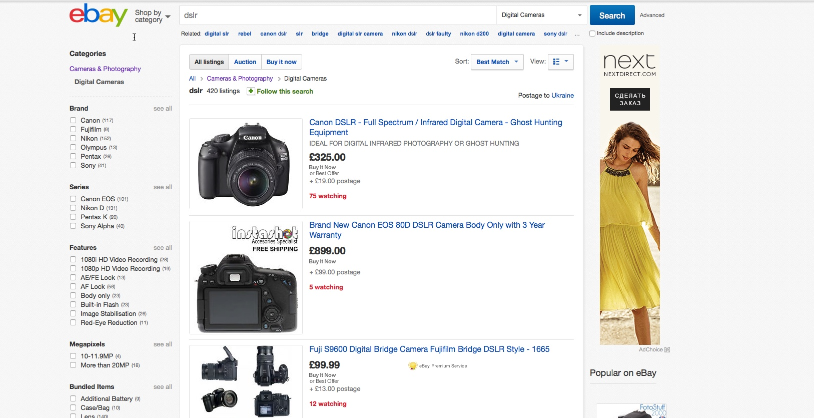 eBay kick started the used camera revolution