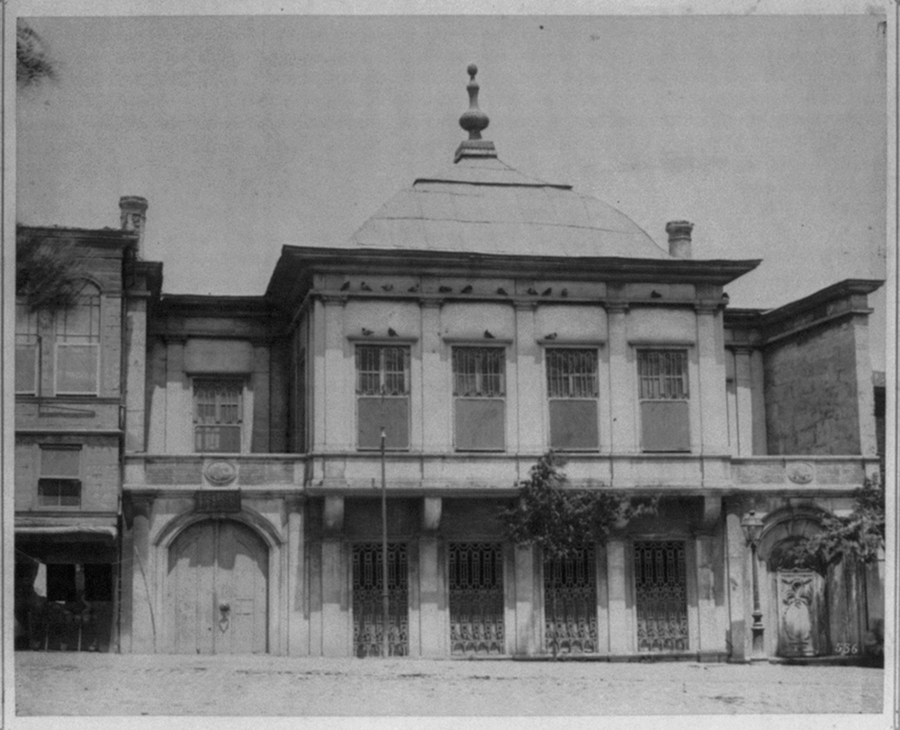 [The Sultan Ahmed middle school for girls] / Abdullah Frères, Phot., Constantinople