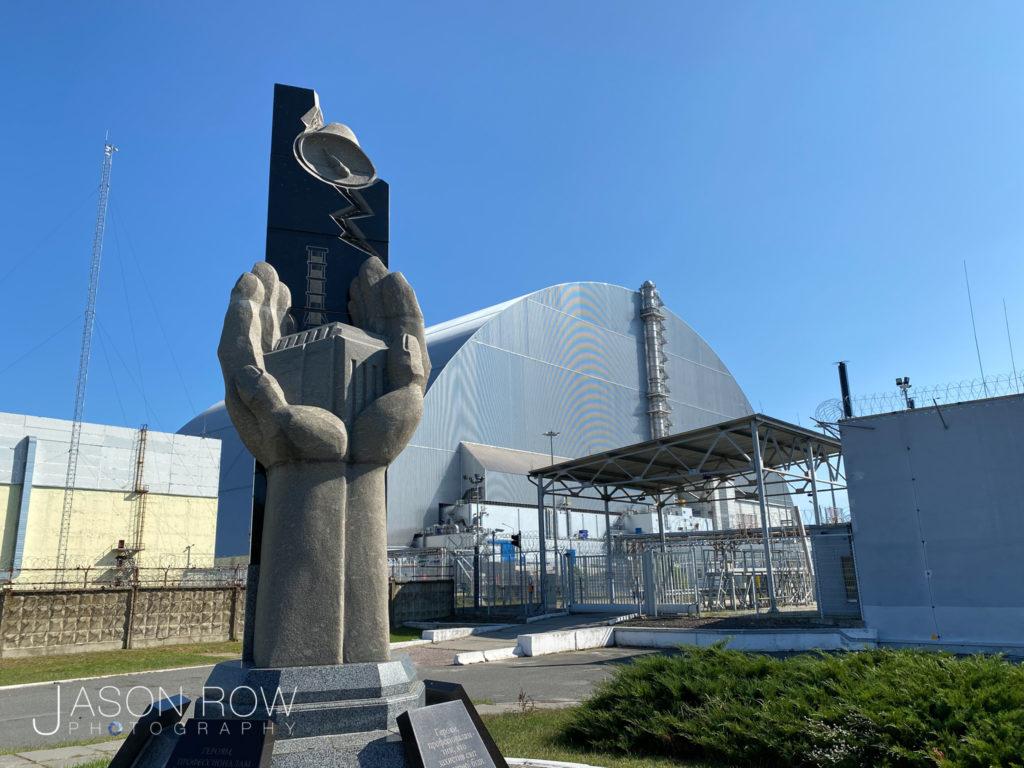 Chernobyl reactor 4 in 2020