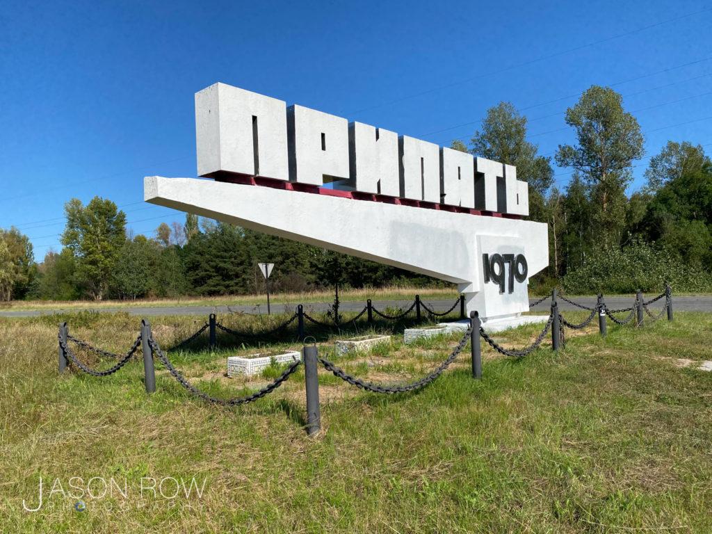 Signpost for Pripyat