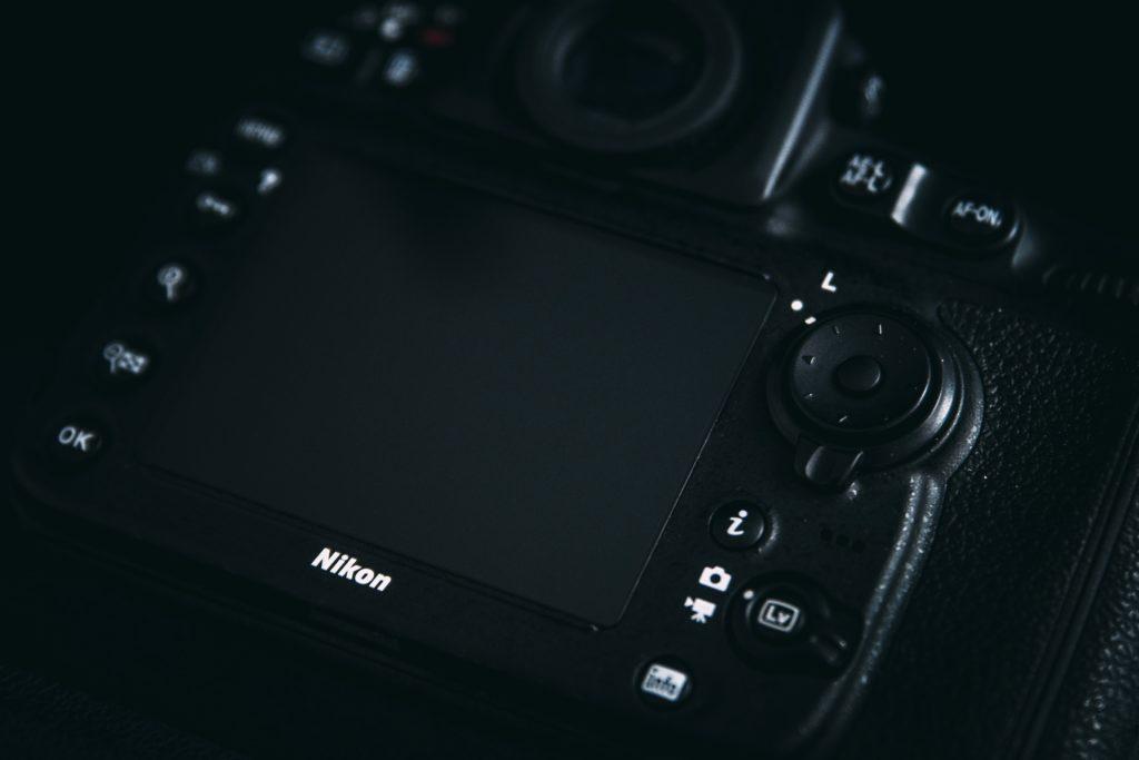 Close shot of rear of Nikon professional camera