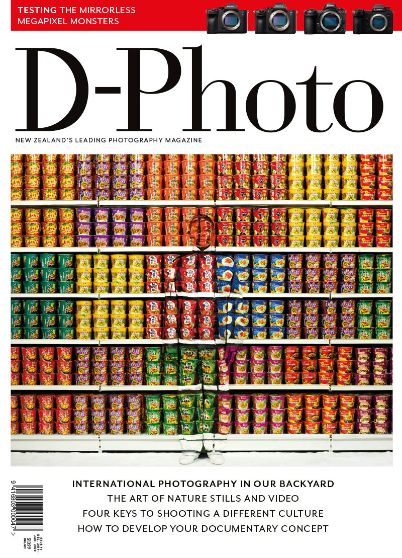 d photo magazine