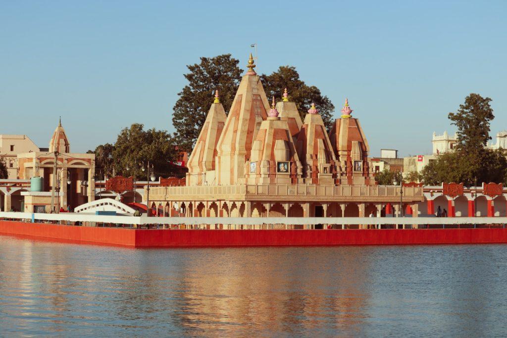 Kurukshetra, haryana