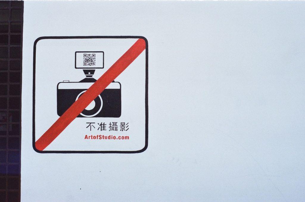 taking photo photography disallowed forbidden